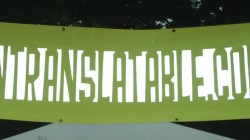 untranslatable reflective banner